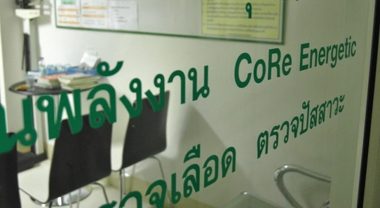 Dr. Amorn Premgamone, Khon Kaen