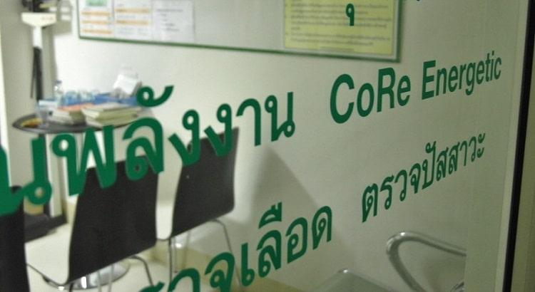 Dr. Amorn Premgamone clinic outside, Khon Kaen, Thailand
