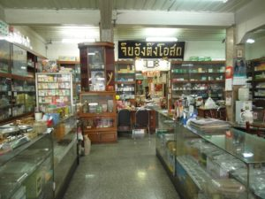 Dr.Wang's pharmacy at Warorot market - they sell western and chinese medicine