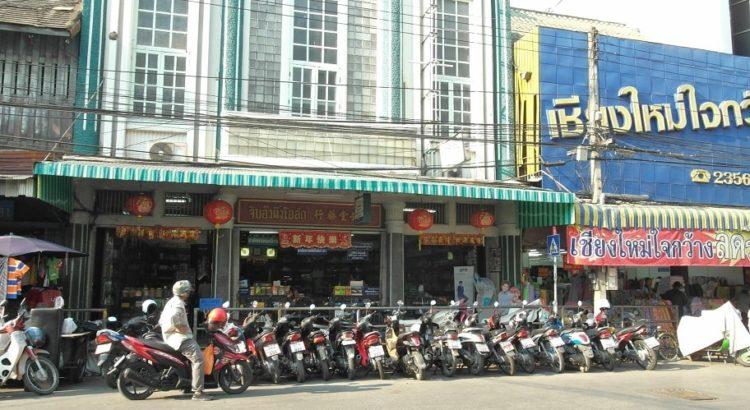 Dr.Wang's pharmacy near Warorot market