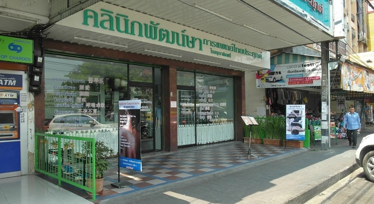 Patsa Clinic outside, Chiang Mai, Thailand