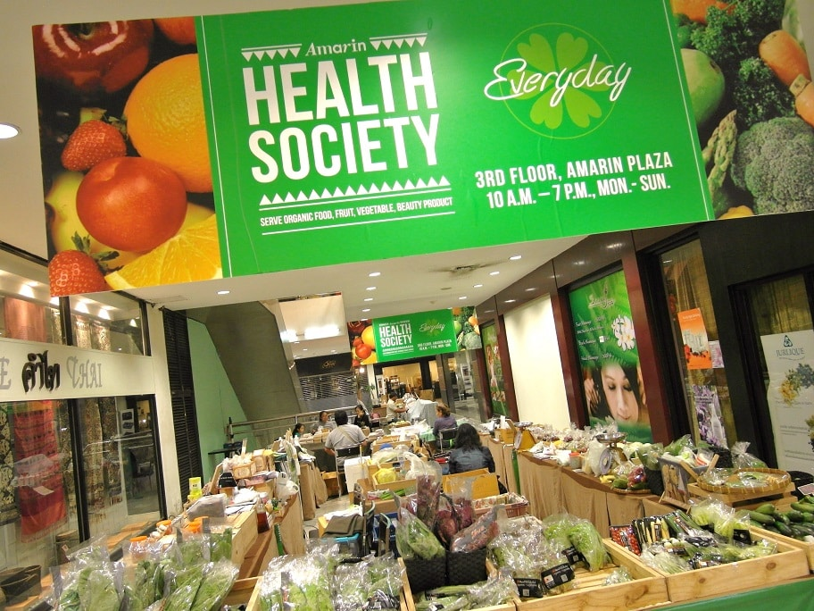 Amarin Health Food Society on 3rd floor at Amarin Plaza shopping mall. Like an oasis in the middle of concrete jungle. Bangkok, Thailand