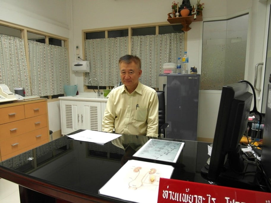 Dr. Amorn Premgamone