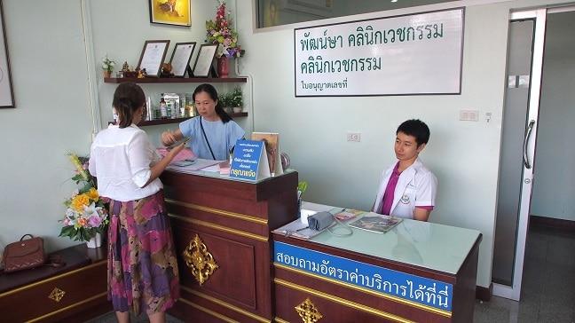 Patsa Clinic, Chiang Mai