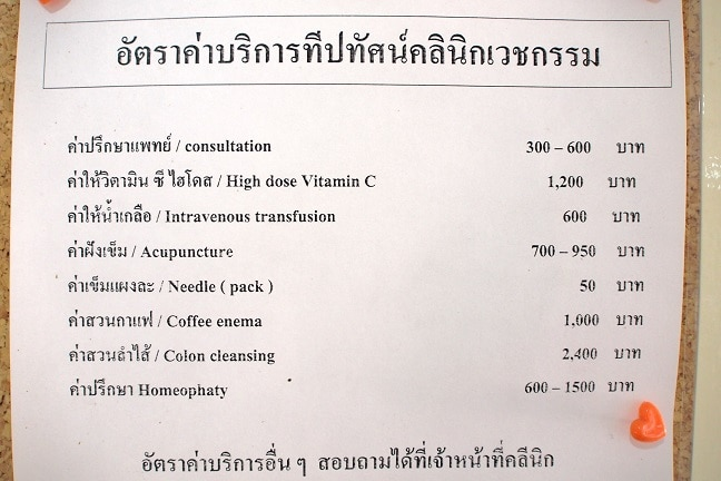 Prices of Balavi Natural Health Center, Chiang Mai, Thailand