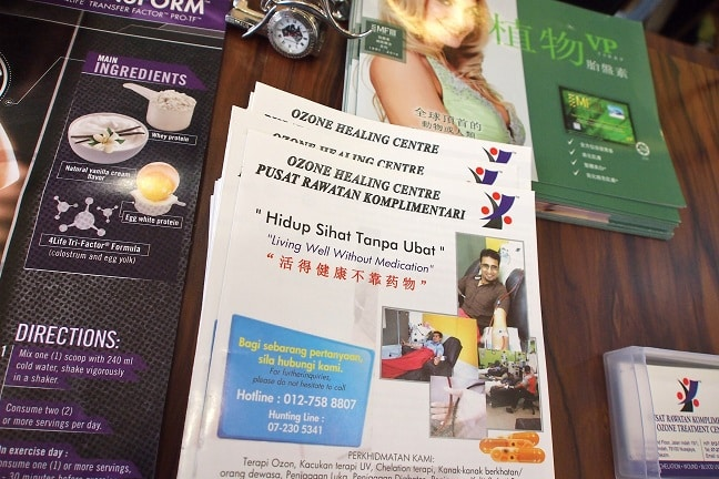 brochures at pusat rawatan komplimentari ozone treatment centre